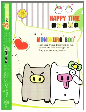 Tập vở học sinh HeoBoo Hòa Bình 96 trang