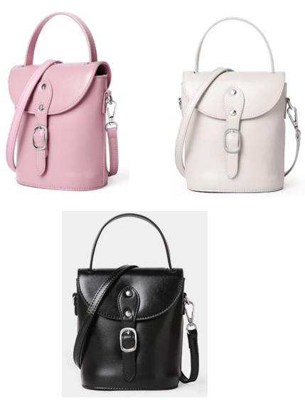 Túi da thời trang da dễ thương dành cho phụ nữ