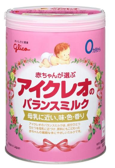 Sữa Glico 0 cho trẻ từ 0->12 tháng tuổi (Sữa đặc hiệu dinh dưỡng đặc chế cung cấp cho bé một hệ dưỡng chất tối ưu, giúp bé phát triển toàn diện về não bộ và thể chất)